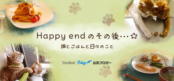 Happy end �Τ��θ厥������