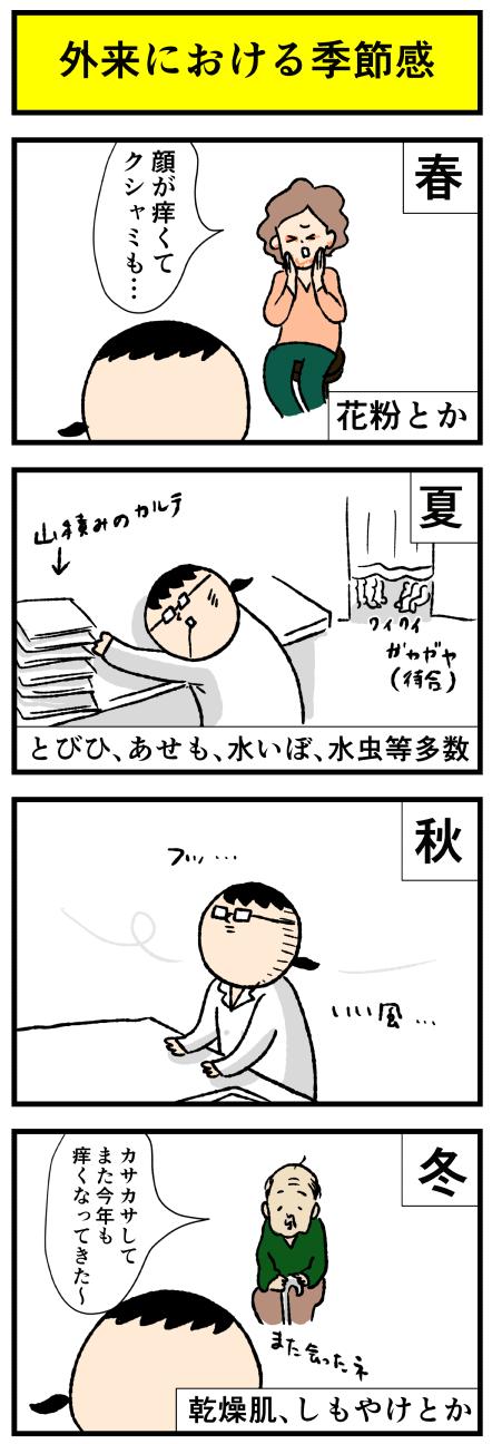 9d11c1f3