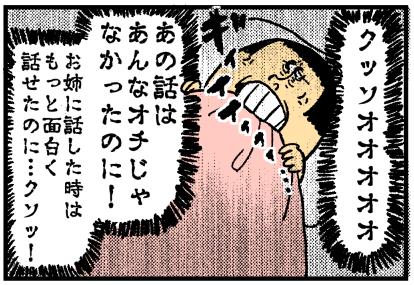 mameko