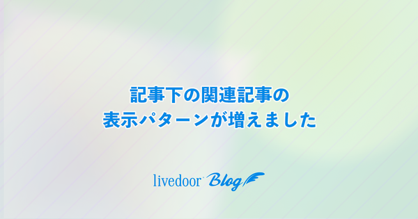 info_ogp