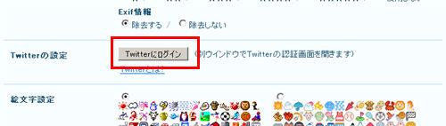 twitter_sc_01