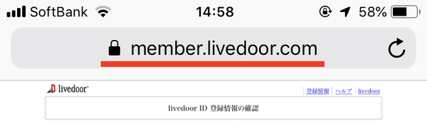 livedoor_ios
