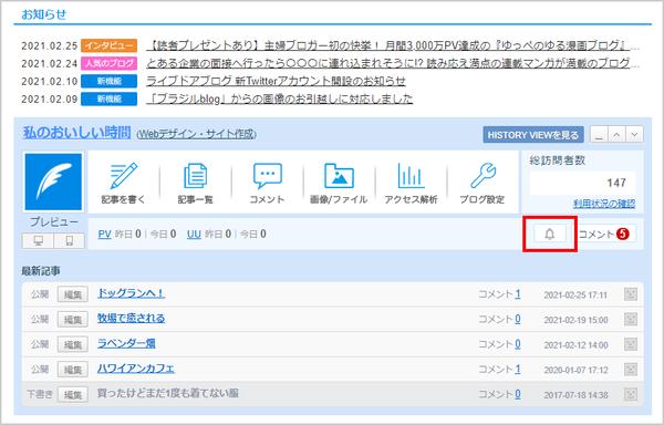 staffblog_img_20210302_03