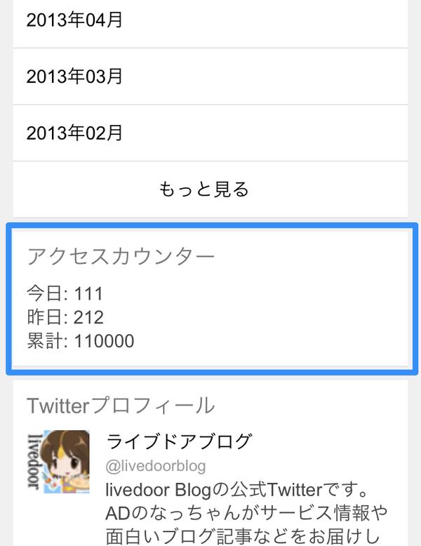 monthlyarchive_item