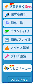 emoji_navi