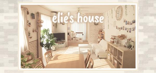 elies house