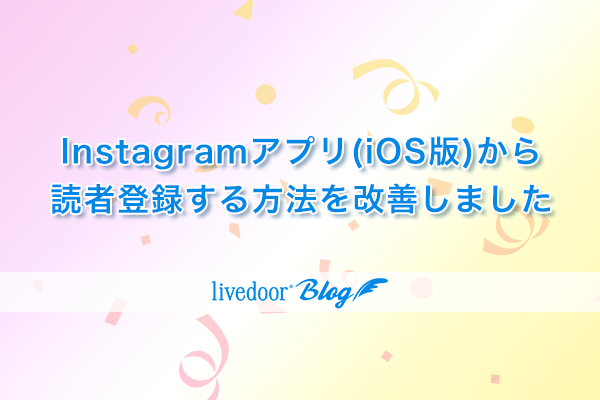 Instagram_ogp