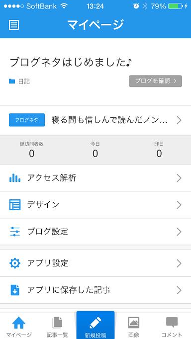 IMG_8605_2