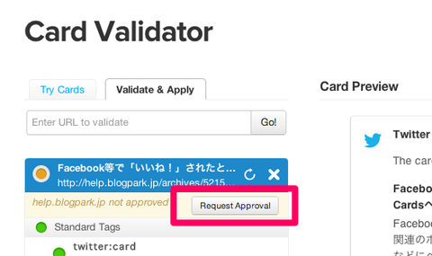 Card Validator  Twitter Developers-1