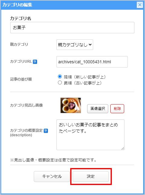 staffblog_img_20210405_005