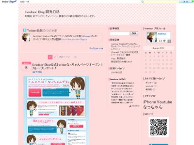 canvas_shellpink_3c