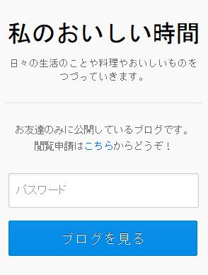 ブログ全体(SP)