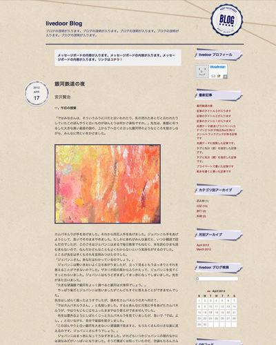 ver06_rh_craftpaper_2c