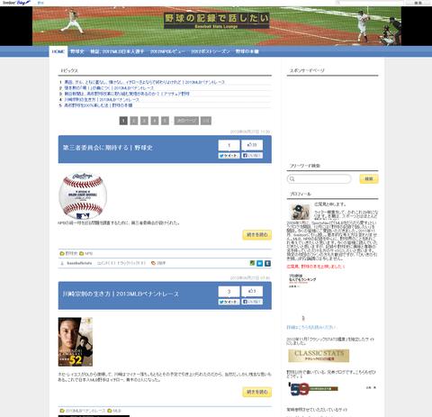 baseballstats