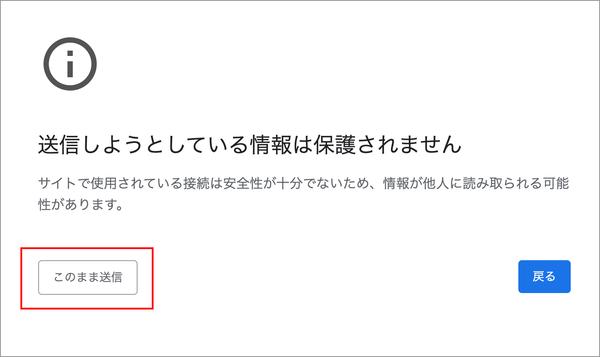 staffblog_image_20201215