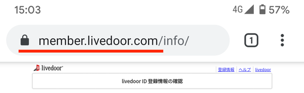livedoor_android