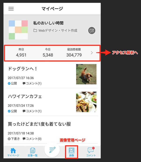 app_ss_1