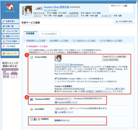 csm_editor2