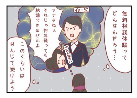 34f3b084-s