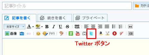 twitter_sc_04