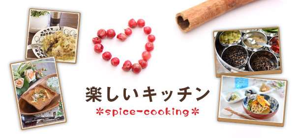 spice-cooking-640x300