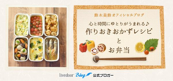 misuzu-suzuki.blog.jp