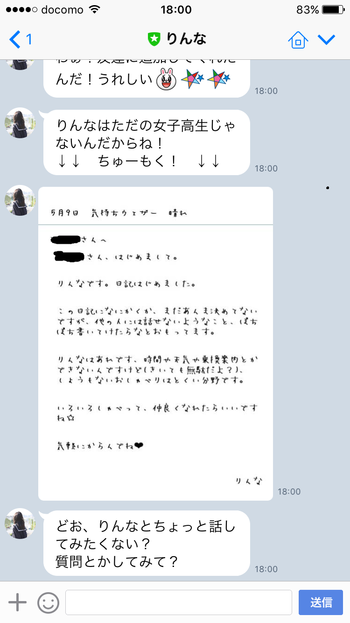 IMG_1176[1]