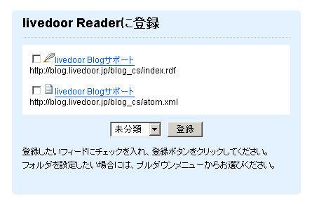 guide_add_04