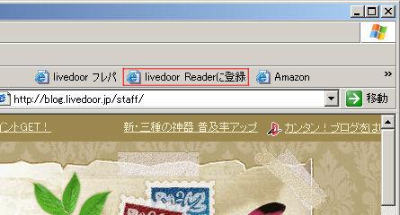 guide_add_03