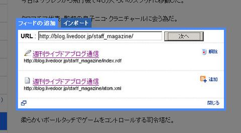 guide_add_02
