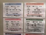 20-02-04-12-40-15-261_photo