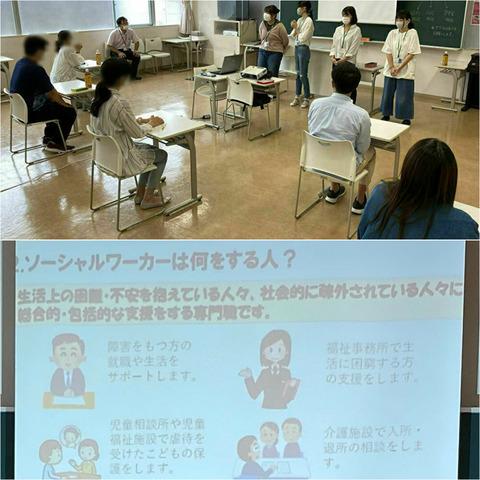 0912体験授業