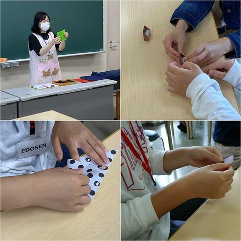 折り紙コマ割り
