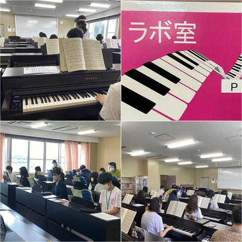 ラボ室ピアノ