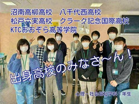student voice表紙