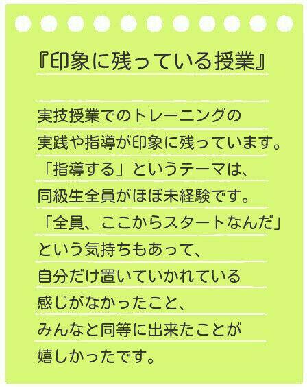 平野さん③