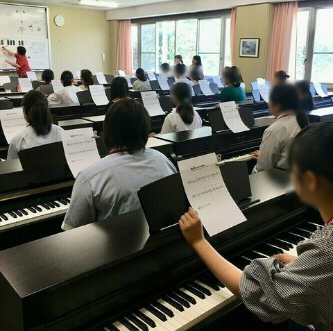 0803ピアノレッスン体験