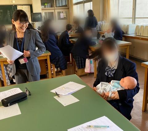IMG_1176赤ちゃん人形
