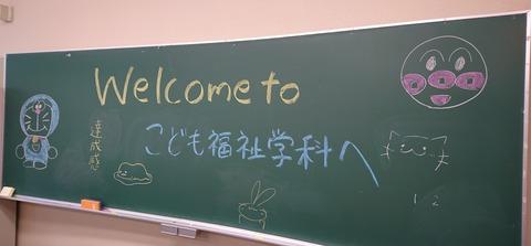 0623こ福DSC_3547コピー