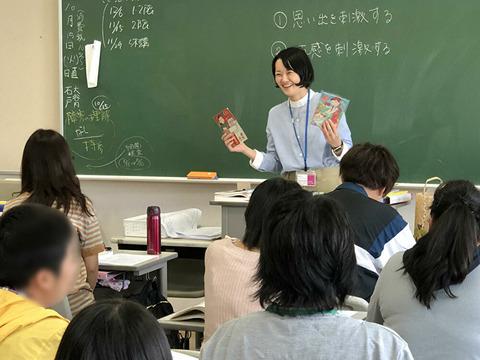 介護 授業1