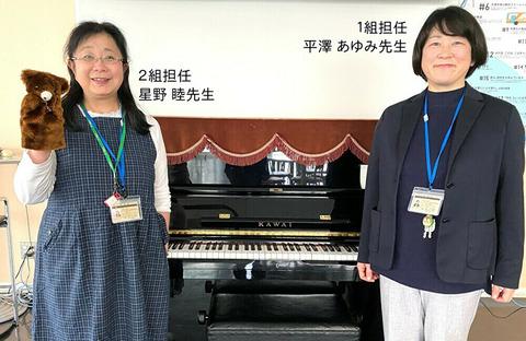 新入生歓迎コメント平澤先生と星野睦先生