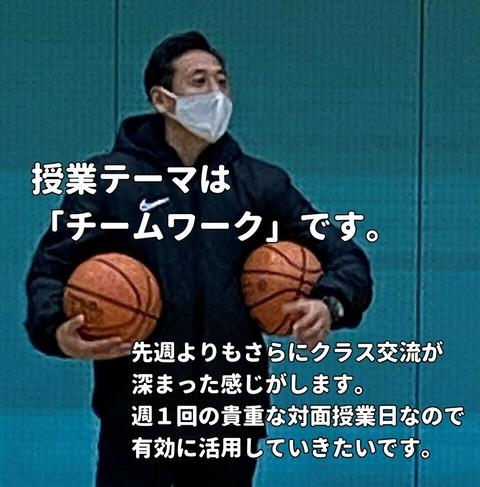 0120鈴木先生
