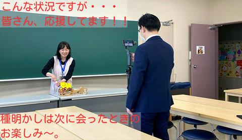 鎌田先生のメッセージ