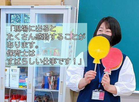 1024平澤先生
