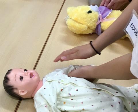 赤ちゃんマッサージ高校生①コピー