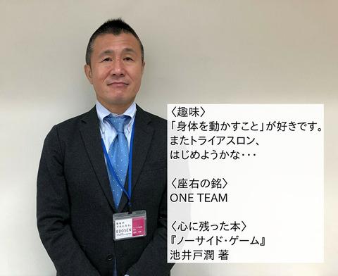新入生歓迎コメント濱田先生
