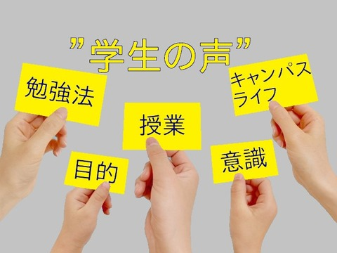 student voice表紙6