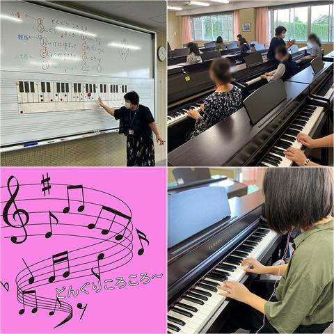 0919ピアノ体験