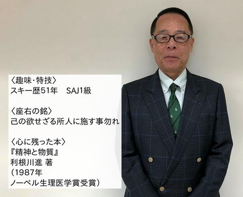新入生歓迎コメント飯田先生