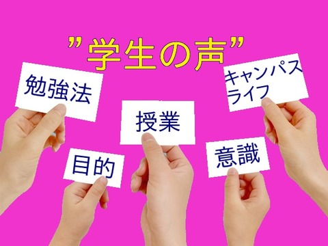 0216student voice表紙